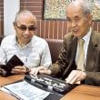 視覚障害者の情報収集を手助け EVN静岡、24年の活動に幕
