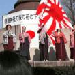 アベ友寿司友戦友は靖国神社へ