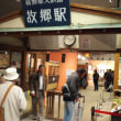 東京セッション実施報告&次回開催案内