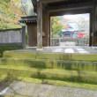 伊豆の禅寺は誰も居ない