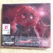 虚無病 (初回限定盤 CD+DVD) amazarashi