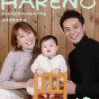 12/6 気軽に家族写真・安心価格 札幌フォトスタジオ・ハレノヒ