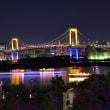 有限会社・ネオン電柱広告写真鑑賞会 お台場レインボーブリッジ、スペシャルライトアップ!