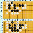 囲碁死活933官子譜