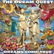 ドリカム THE DREAM QUEST アナログレコード盤 予約開始。楽天、Amazon 売切れ注意!在庫あります。特典内容&収録曲リスト