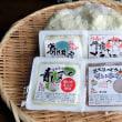 鶴居村・のんき屋でお豆腐を買ってきた