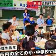 同窓会便りvol.529 プリンスリーグ勝利!&みつおさんご活躍!