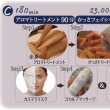 ヒューモニー10周年キャンペーン