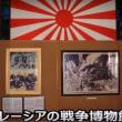 【KSM】マレーシアの植民地からの独立は「日本のおかげ」です。マレーシアでは今でも「日本軍は解放軍」です