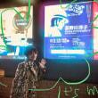 生涯初ディナーショー体験2連続、佐々木幸男・荻野目洋子、50%はスッタフの力