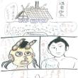 連続ブログ小説   平成30年3月22日(木)覆面力士