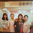 クォン・サンウも通ったチョコレートシカゴ歯科~❤「学校で指定された歯科。有名なところであるようだ~~」