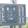 松本山雅戦の写真公開