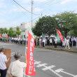 橋本まさる候補つくば市街頭演説に参加しました。