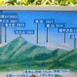 塔倉山登山