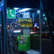 【Dec_21】渋谷の電話ボックス