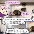 8月15日(火)ミシン屋さんの裏技=ボビンの糸がゆるゆる~=(株)しもだミシン