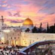 狂人の頭の中 『アメリカ、エルサレムの首都認定』ーまさに狂気の沙汰