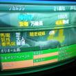 ウイポ4-2001日記スタミナ系統縛り1・2年目