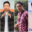 O tvN 「今日明日」に出演確定