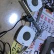 中古 AI LEDライト PRIME HD