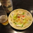 "Gifu / Restaurant "" Minagi """