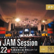 NORTH JAM SESSION 2018 in 芸術の森