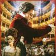 モーツァルト生誕260年記念作品