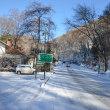 初滑りを楽しむ大門雪街道。