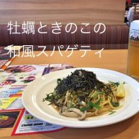 cafeレストランガスト京都宝ヶ池店