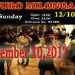 E&A MEGURO MILONGA  12月10日(日曜日)