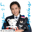 cho.seihonさんinstagram