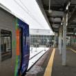 車止め 函館駅