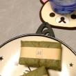 本日の肴『柿の葉寿司』