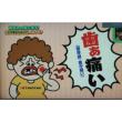 【謎の廃墟】関西に点在するおかしな廃墟を集めてみたでぇ〜!×5つ