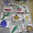 【雑談】~絵手紙教室~柏原支館事業