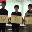 第15回愛知県中学校囲碁選手権大会、行ってきました。