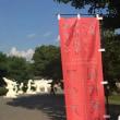東アジア文化都市2017京都 アジア回廊現代美術展