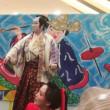 ストリート歌舞伎・辻狂言を見てきました