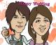 V6の長野博と白石美帆が結婚を発表。