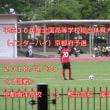 インターハイ京都府予選<1回戦>京都両洋高校vs鴨沂高校ダイジェスト