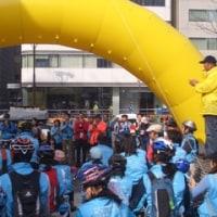 バイシクルライド2009in Tokyo