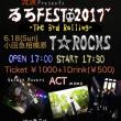 6.18るろFEST~2017~ The Third Rolling