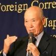 第140回東アジア歴史文化研究会(朝鮮半島の地政学的リスクを検証する ミサイル実験は本当は演出なのか?)