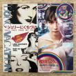 「シェリーにくちづけ」 LONG VACATION 1993年、「シェリーに口づけ」 櫻田宗久 1997年