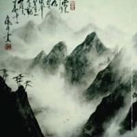 水墨で描く 黄山
