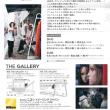 熊切大輔写真集 刹那東京で 新宿/大阪THE GALLERY