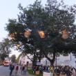 第2453回 Lanterns Night 2