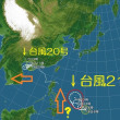 東京 師走のような寒さ…そして台風21号発生 ・・・( ̄  ̄;) うーん