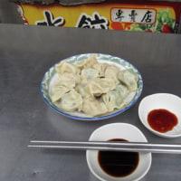 台湾、高雄の水餃子
